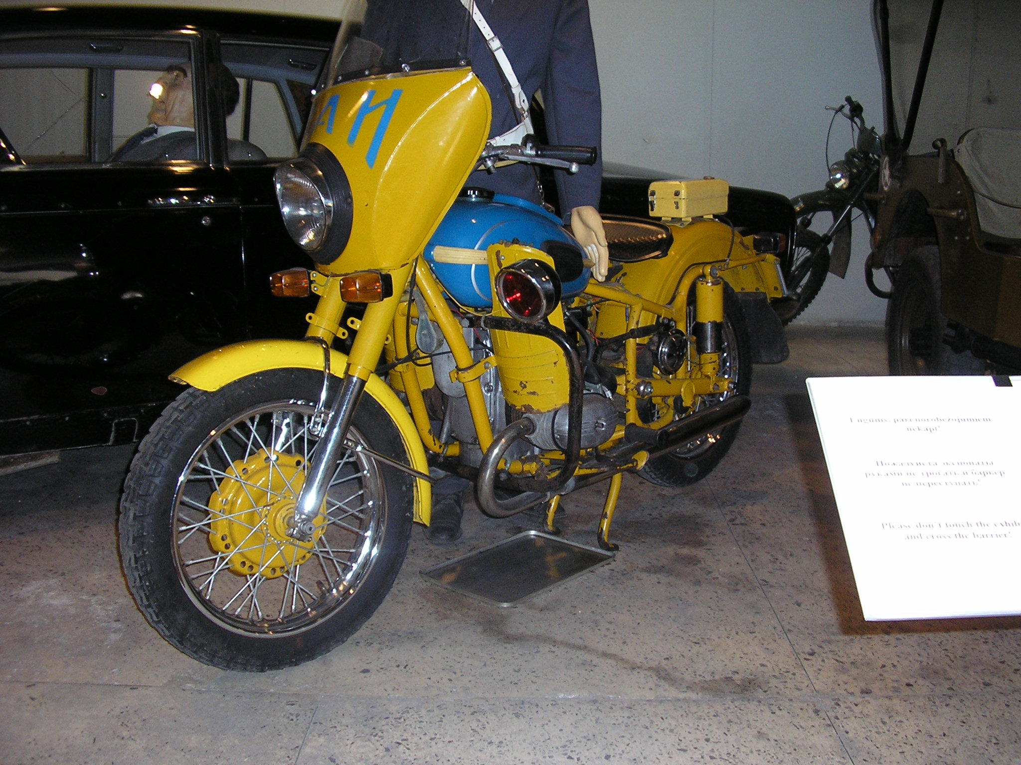 схема двигателя урал м 67